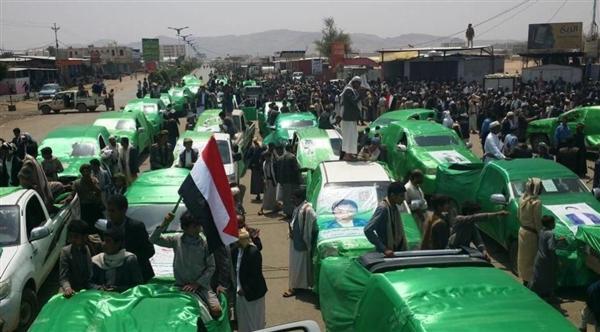 مصرع 3 آلاف حوثي بينهم أكثر من ألف قيادي خلال 6 أشهر