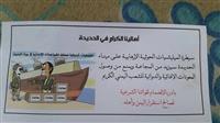 التحالف يُلقي منشورات على مدينة الحديدة ويدعو إلى الانضمام للشرعية