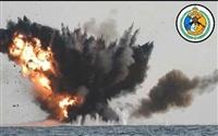 القوات السعودية تُحبط تفجير زورق ملغم وتتوعد الانقلابيين