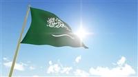 """""""جنرال إلكتريك"""" توقع اتفاقية لصناعة توربينات غاز في السعودية"""