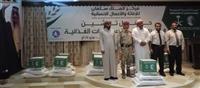حضرموت: تدشين مشروع المساعدات الغذائية من مركز الملك سلمان