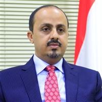 الإرياني: تصريحات قائد فيلق القدس تؤكد انخراط طهران في القتال مع مليشيا الحوثي