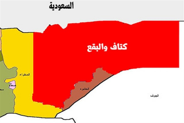 Yemen army liberates important position in Saadah