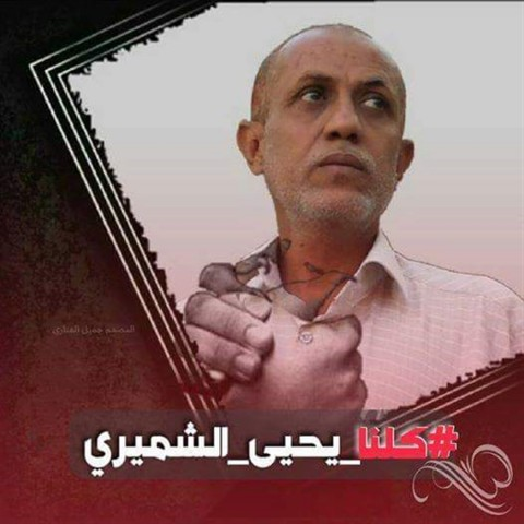 Houthis kidnap headmaster due to refusal of sectarian slogans
