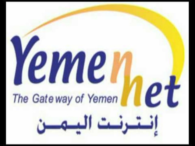Yemen: Houthis raise prices of internet