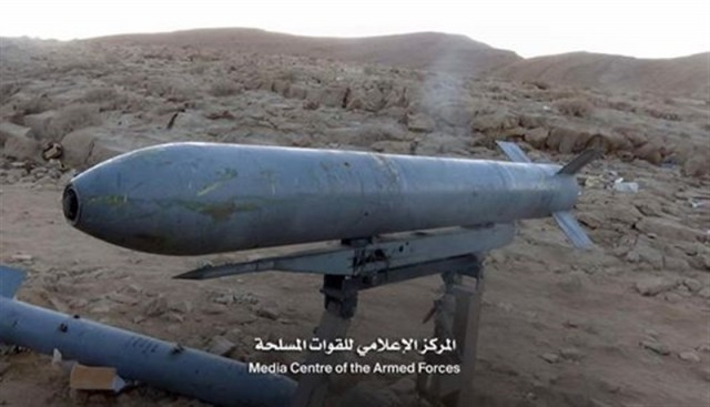 Iranian-made rockets captured by Yemen's army