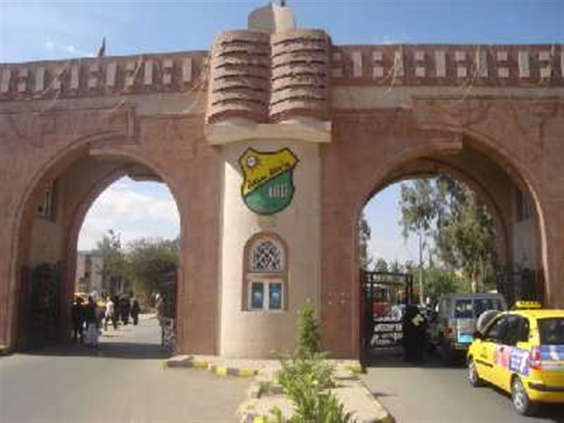 Syndicate Sana'a University's Faculty continues strike