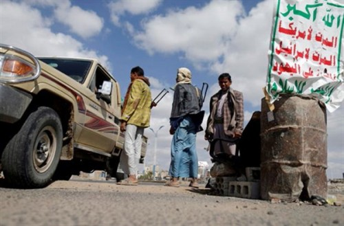 International moves to designate Houthis as terrorist grop
