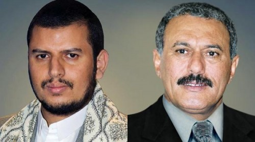 Houthis plan to marginalize Saleh politically and militarily