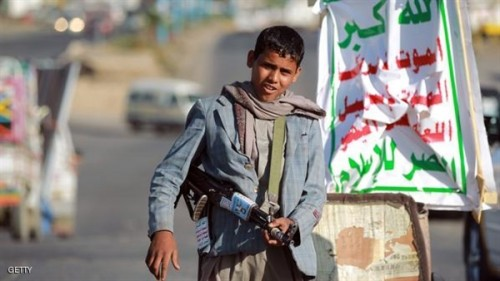 Medical sources:3500 Houthis killed in Dhamar