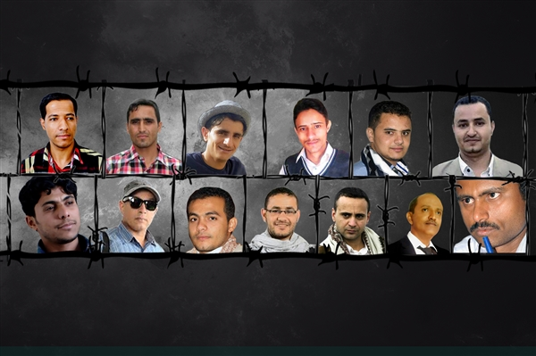 YJS: Detained journalists suffer from illnesses inside Houthis jails