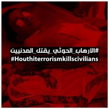Online campaign to expose crimes committed against civilians in Yemen