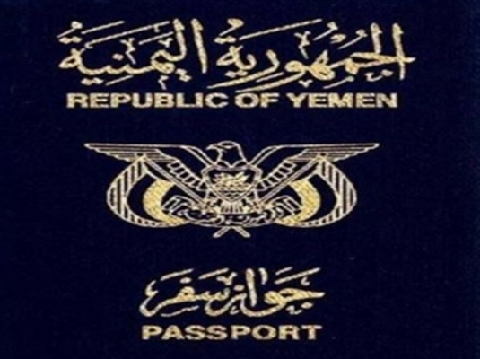 Yemen asks countries not to deal with passports issued by Houthis