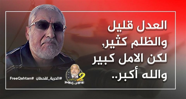 Daughter of Qahtan: My father used dialogue with all people