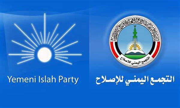 Islah party condemns terror attacks in Egypt