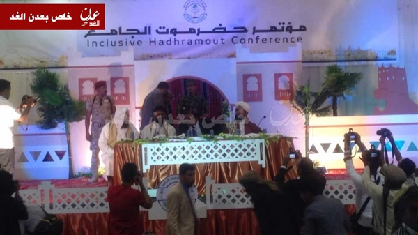 Hadramout conference rejects secession projects