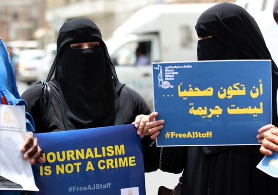 Houthis start prosecuting 14 journalists in Sana'a