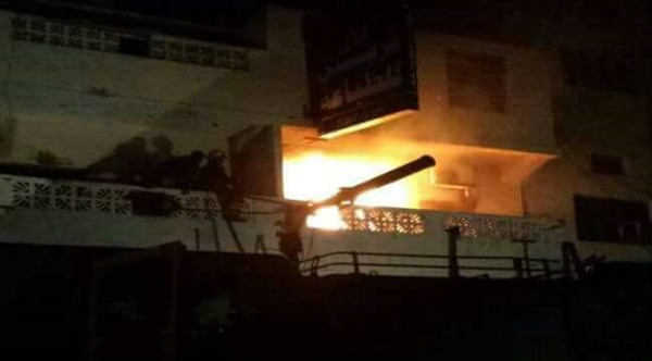 Headquarters of Islah party in Aden stormed