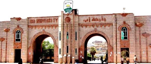 مليشيا الإنقلاب تصادر أراضي جامعة إب