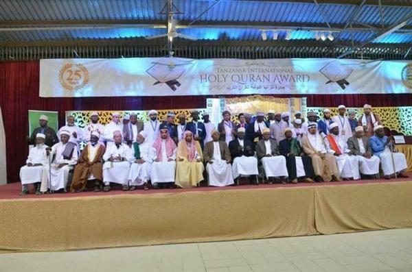 المتسابق السماوي يفوز بجائزة تنزانيا لحفظ القران الكريم وتجويده