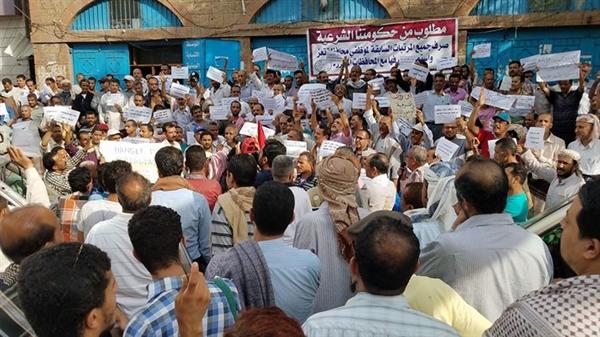 موظفون حكوميون يتظاهرون في تعز  للمطالبة بصرف مرتباتهم المتوقفة منذ أشهر