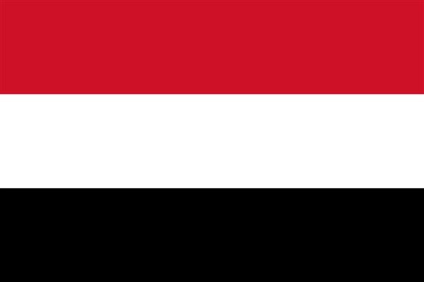 اليمن يدين العمل الإرهابي الذي استهدف المصلين في احد مساجد لندن