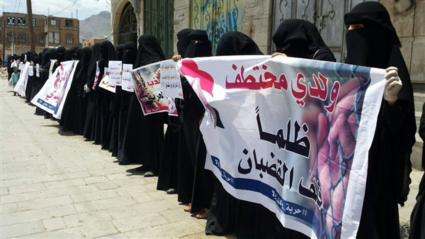 Condemnation statement on illegal show prosecution of 36 abductees in Sana'a