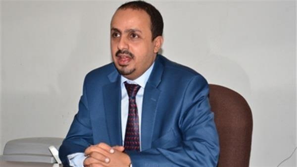 وزير الإعلام يشيد بدعم المملكة للإعلام اليمني المساند للشرعية