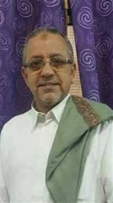 أمن عدن يفرج عن الأمين العام المساعد للإصلاح بالمحافظة