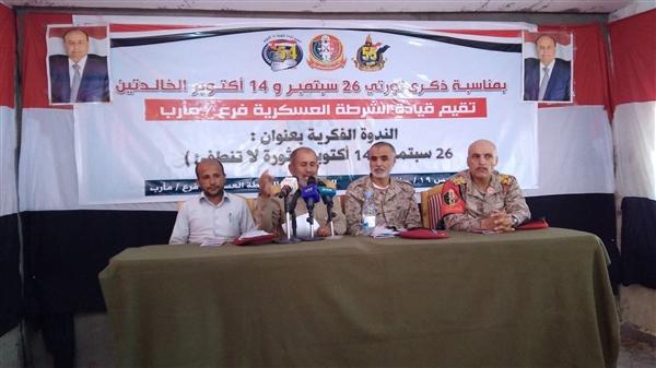 قادة عسكريون: منذ وصول الأئمة واليمنيون يعيشون حرباً أهلية هي الأطول في العالم