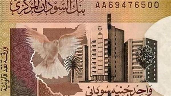 """""""المركزي السوداني"""" يعلن فك تجميد أرصدة مصرفية لدى الولايات المتحدة"""