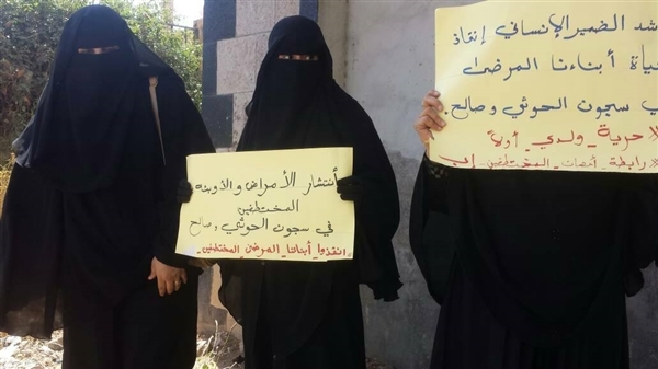 Disgruntled mothers appeal for release of sons from Houthi-Saleh jails