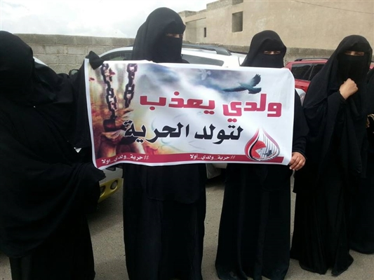 Mothers worried after Houthi-Saleh militias torture inmate to death