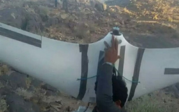 Houthi surveillance drone downed in Dhale'a