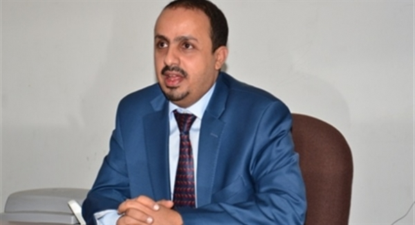 Peace not materialized because of Houthis' hostage ship to foreign party, says minister