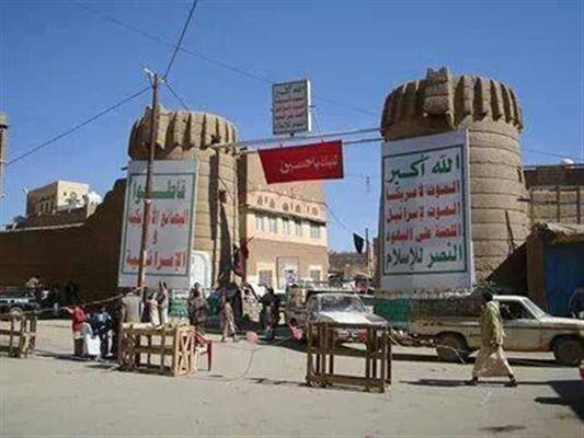 الحوثيون يلغمون عشرات القرى في صعدة بمخازن السلاح بما فيها منازل لمعارضيهم