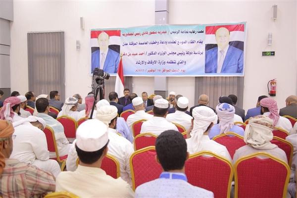 رئيس الوزراء: نحتاج إلى نصر عسكري لاستعادة العاصمة صنعاء وكسر شوكة الحوثيين