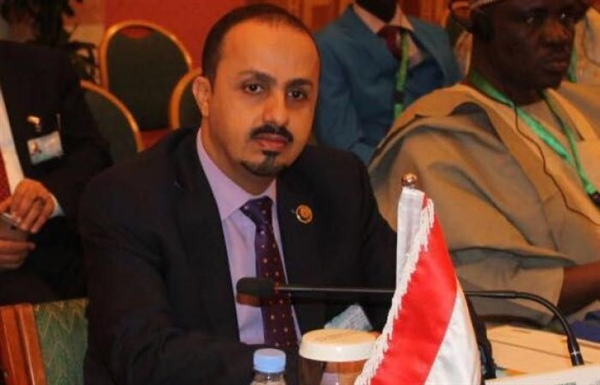 Info minister says children face threat of Houthi landmines in future.