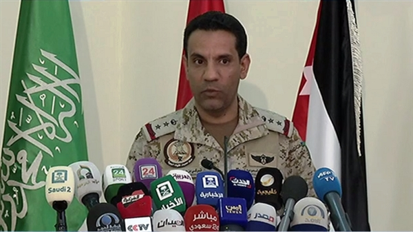 Coalition deployment in Mahra meant to stop arms smuggling