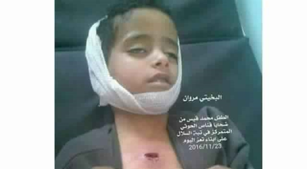 Houthi snipers kill 7 year old boy and adult woman in Taiz