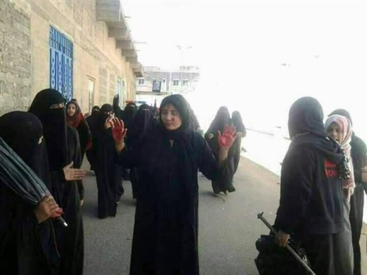 Houthis assault women as uprising continues