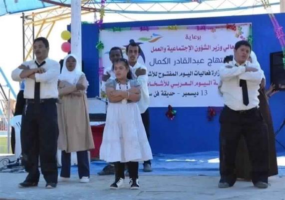 وزارة الشؤون الإجتماعية والعمل تحيي اليوم العربي للإعاقة بعدن
