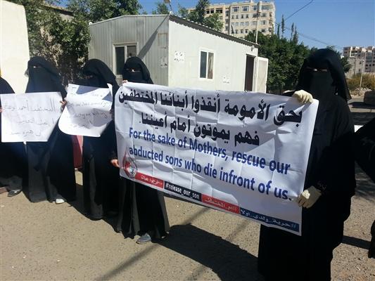 رابطة الأمهات تستنكر وضع المختطفين في مواقع عسكرية حوثية وتدعو العالم لإنقاذهم