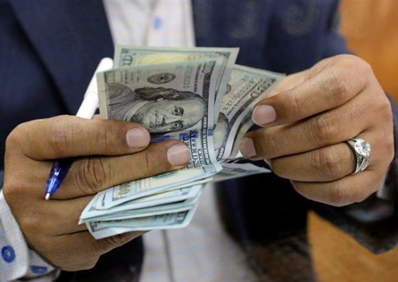 Yemen central bank to shore up Riyal's exchange rate