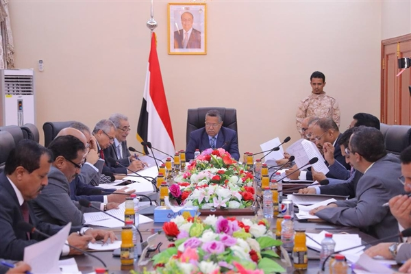 Govt announces first budget since Houthi coup in September 2014