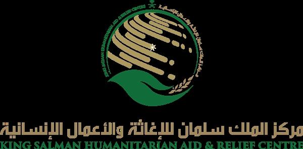 مركز الملك سلمان للإغاثة يوزع مساعدات إنسانية في تعز ومأرب