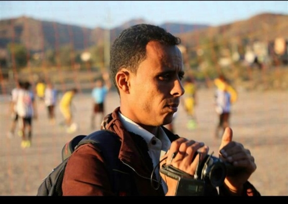 Houthis claim responsibility for attack that killed, injured journalists in Taiz