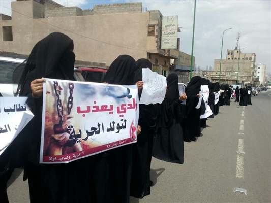 Mothers says Houthis moved their daughters to unknown detentions