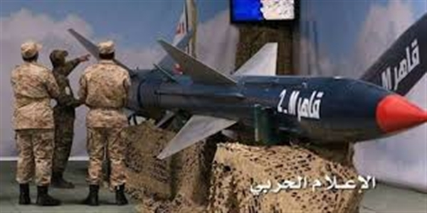 Houthi ballistic missile intended for Marib fails, falls on Sana'a house