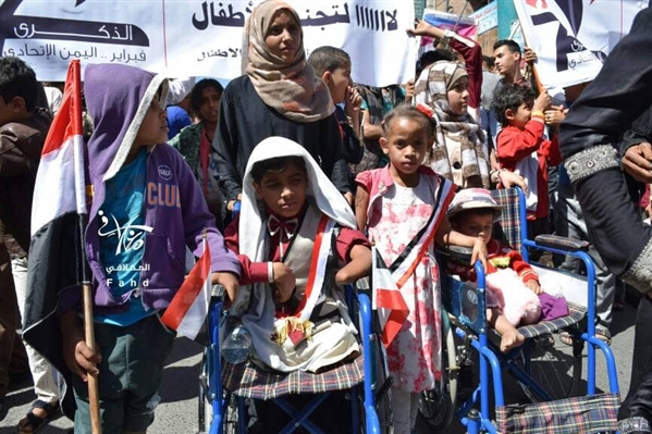 Taiz child amputees participate in 11 February commemoration